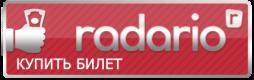RADARIO02